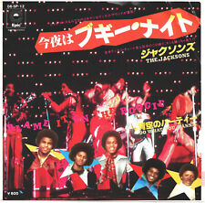 (MICHAEL JACKSON) THE JACKSONS - BLAME IT ON THE BOOGIE - VERY RARE! JAPAN 45'PS