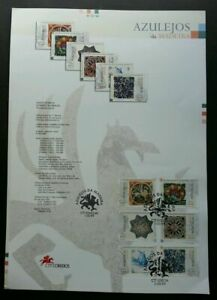 [SJ] Portugal Tiles Of Madeira 1999 Art Craft (stamp on info sheet)