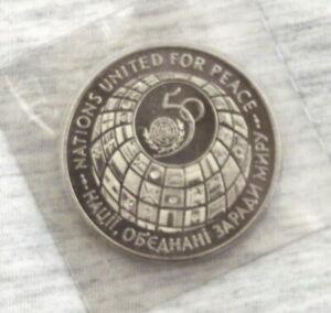 1995 Ukraine UN 50th anniversary proof 200 000 kharbovantzev