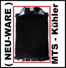 MTS BELARUS 50 52 kühler Wasserkühler Messing mit Deckel