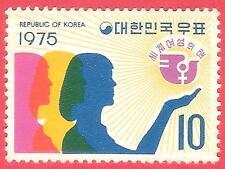 1975 South Korea Stamp Postage International Wemen's Year Unused Mnh F/Vf
