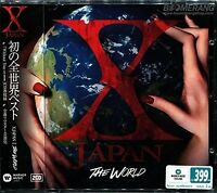 X Japan - World: Best Of [New CD] Hong Kong - Import