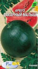 Graines de melon d'eau Petit bonhomme de sucre - Pastèque - 10  graines