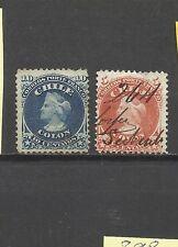 397-CLASICO CHILE CRISTOBAL COLON 1867 Nº13/4.26,50€