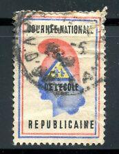 ERINNOPHILIE STAMP TIMBRE VIGNETTE JOURNEE NATIONALE DE L'ECOLE REPUBLICAINE