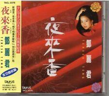鄧麗君 Teresa Teng 夜来香 中国語 taurus TACL2378A W/obi 日版