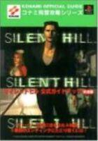 JAPAN Silent Hill Official Guide Book kanzenban Perfect OOP