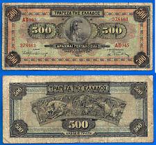 Greece 500 Drachmai 1932 Europe Apaxmai Animal Free Shipping Worldwide