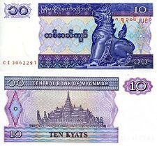 MYANMAR 10 Kyats Banknote World Paper Money aUNC Currency (BURMA) Pick p-71b