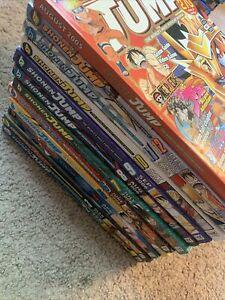Shonen Jump 12 Magazine Lot 2006 Free Shipping!