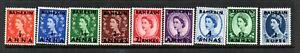 Bahrain QEII 1952 to 1R mint