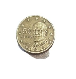 Moneta Rara Grecia 50 centesimi 2002