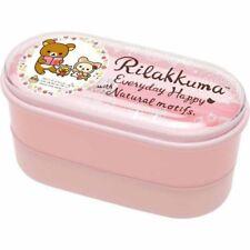 2-Tier Rilakkuma San-X Bento Lunch Box
