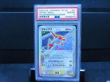 2005 Pokemon Japanese PCG Holon Research Tower Latias 1st Edition PSA 10 GEM