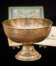 PERSIA: Large Silver Fruit Bowl, Made in Tabriz by MAAHALAVANI