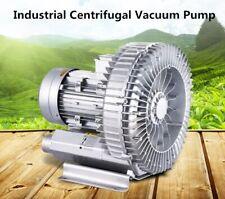 550W High Pressure Vortex Fan Vacuum Pump Blower For Farming Pond Textile Drying