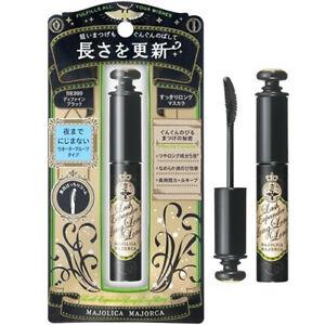 Shiseido Japan Majolica Majorca Lash Expander Long Long Long Mascara BK999 Black