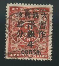 China,  1897 Red Revenue, large 4c, used, good PMK