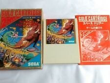Space Harrier for SEGA Mark 3 Master system Cartridge,Manual,Boxed /tested-F-