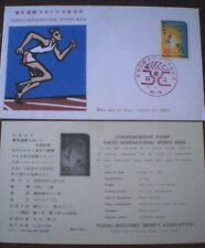 TOKYO INTERNATIONAL SPORTS WEEK WITH INSERT 1963 FIRST DAY COVER Japan stamps