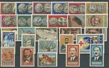 Greece  Complete year set 1959 MNH **.