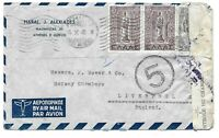 GREECE POSTAL HISTORY CENSORED AIRMAIL COVER ADDR ENGLAND CANC YR'1948