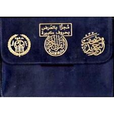 Tajweed Quran in 30 Parts (Uthmani Script A3) with Leather Case Best Gift Ideas