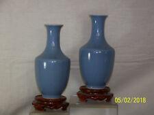 Chinese Qing Dy Qianlong Reign Mark Clare De Lune Glaze Jingdezhen Pair of Vases