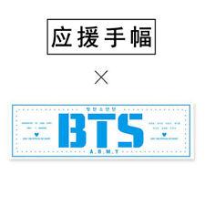 1Pc Fashion KPOP  BTS Bangtan Boys Fans Support Banner 50cm* 15cm