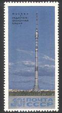Russia 1969 Radio/TV/ALBERO/comunicazioni 1v (n31536)