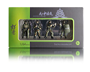 X CAR TOY 1/64 China Armed Police Doll Accessories