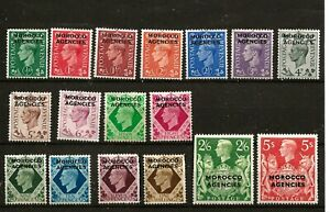 MOROCCO  (771) 1949 SG77-93 GB O/PRINTS DEFINITIVE FULL SET OF 17 MM POOR COPIES