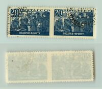 Russia USSR 1942 SC 873 used horizontal pair missing perf certificate . f493