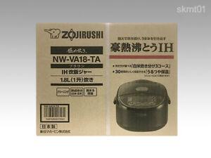 Zojirushi Cuiseur Riz Ih-Type Très Cuisson 10 Tasse Marron NW-VA18-TA Japon DHL