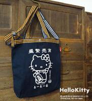 ROOTOTE TALL Shoulder 2way Japanese style tote bag Hello Kitty Sanrio Mae kake