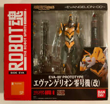Robot Spirits EVA-00 Rebuild of Evangelion (Robot Damashii SP Exclusive)