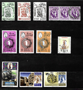 Bahrain .. A very good used collection of postage stamps from Bahrain  .. 4810