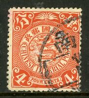 China 1905 Imperial 4¢ Coiling Dragon Red Unwatermarked S500