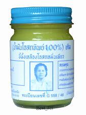 O-Sodethip Yellow Original Thai Massage Balm Ozotip 60g