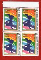 India 2009 National girl child day Block of 4 stamps MNH