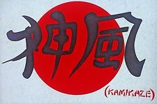 Original Vintage Japanese Kamikaze Iron On Transfer Japan