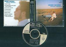 Noro Issei Sweet Sphere Japan CD 1st pr. phillip Ingram westcoast VDR-1057