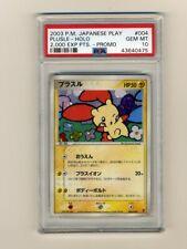 Pokemon PSA 10 GEM MINT Plusle Japanese Promo Players Club 2,000 Pt Card #4/PLAY