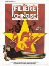 """Affiche 120 x 160 du film """"LA FILIERE CHINOISE"""" de Andre Koob ."""