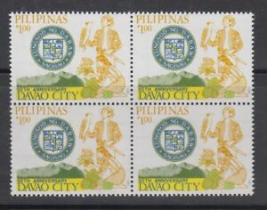 Philippine Stamps 1987 Davao City, 50th Ann. Block of 4 complete MNH