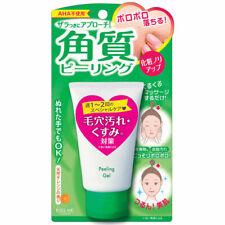 Isehan Kiss Me Magical Peeling Gel 62g Japan