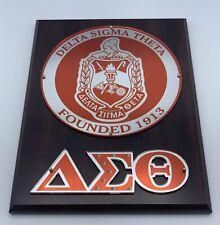 """Delta Sigma Theta - Shield Wall Plaque 9"""" x12"""""""