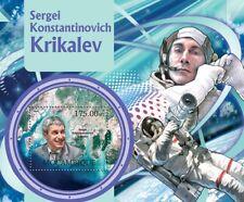 SERGEI KRIKALEV Russian Cosmonaut Space Stamp Sheet (2012 Mozambique)