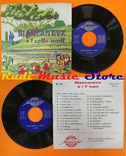 LP 45 7'' BIANCANEVE E I SETTE NANI italy MELODY N.17 cd mc dvd