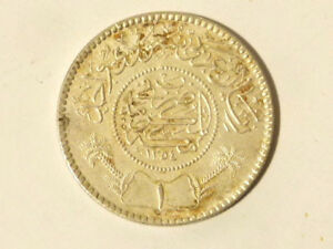 1935 Saudi Arabia large silver 1 Riyal  AH 1354 coin G10*